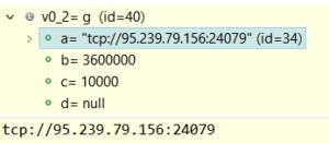 app malicious htms2 300x131 - Szpiegujące aplikacje naAndroida! - netcomplex